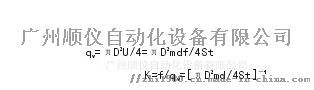 QQ图片20200603140149.png