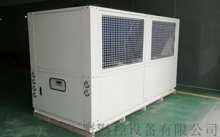 箱式小型冷水机