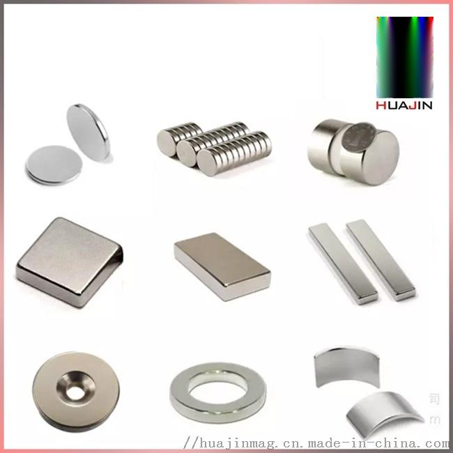 强磁铁钕铁硼 定做强磁铁 圆形方形圆环沉孔强磁铁142863735