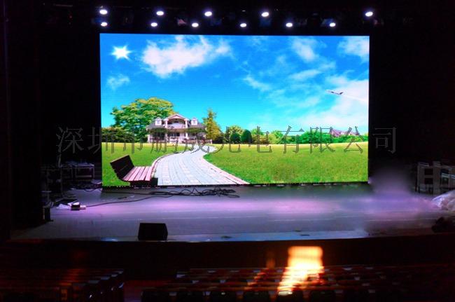 100平米的会议室做什么型号的LED显示屏比较合适142539235