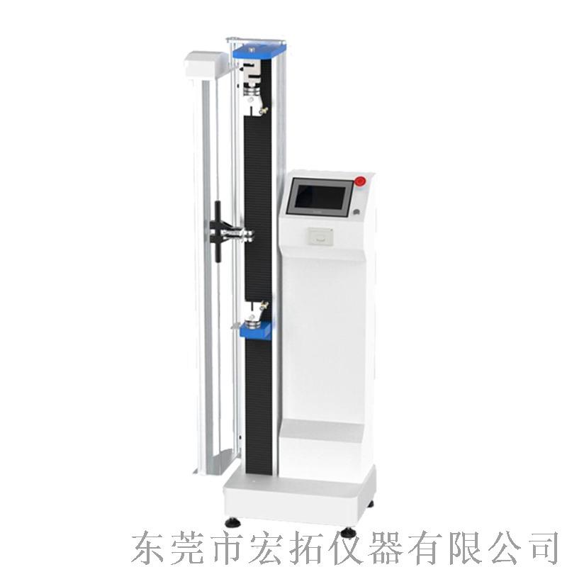 紡織面料拉力試驗機 電子拉力測試儀887676285