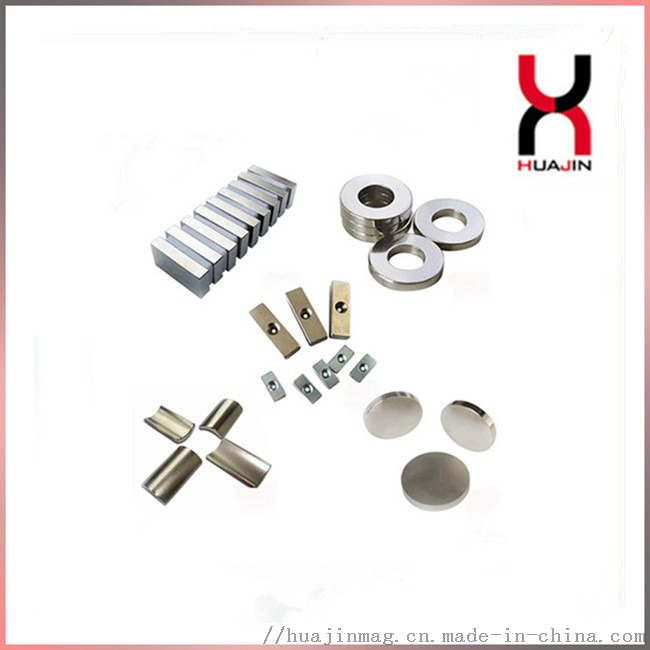强磁铁钕铁硼 定做强磁铁 圆形方形圆环沉孔强磁铁923157875