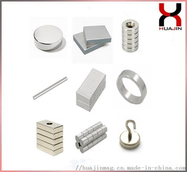 强磁铁钕铁硼 定做强磁铁 圆形方形圆环沉孔强磁铁923157865