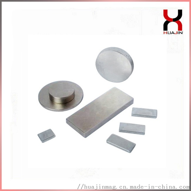 强磁铁钕铁硼 定做强磁铁 圆形方形圆环沉孔强磁铁923157885