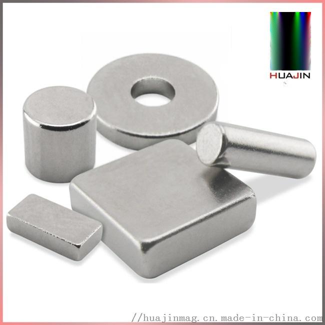 强磁铁钕铁硼 定做强磁铁 圆形方形圆环沉孔强磁铁923157895