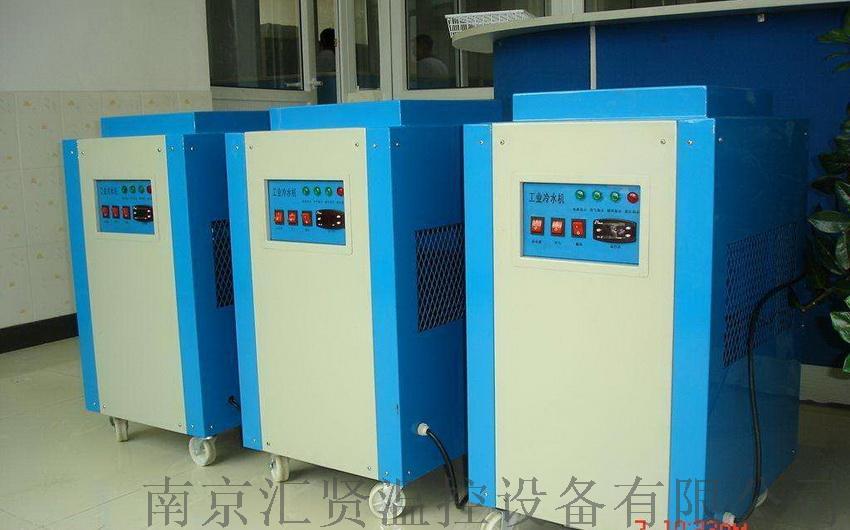 激光冷水机价格
