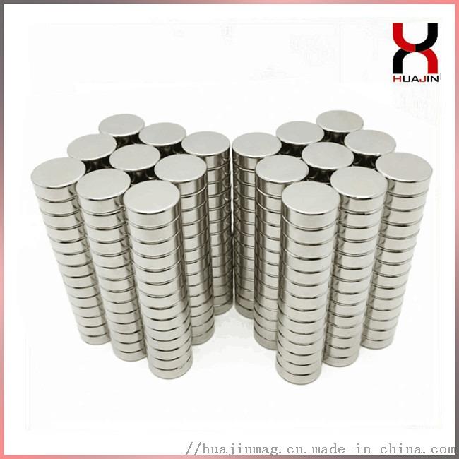 钕铁硼强磁铁 强力圆形磁钢 圆片磁铁143160715