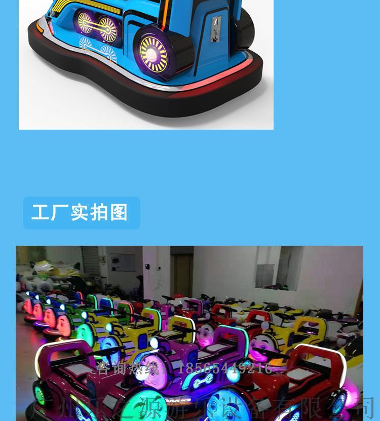 梦幻火车_07.jpg
