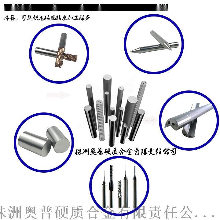 3d打印机配件 M6螺纹打印喷头E3型机喷嘴143850945