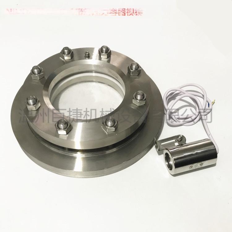 47017壓力容器視鏡13.jpg