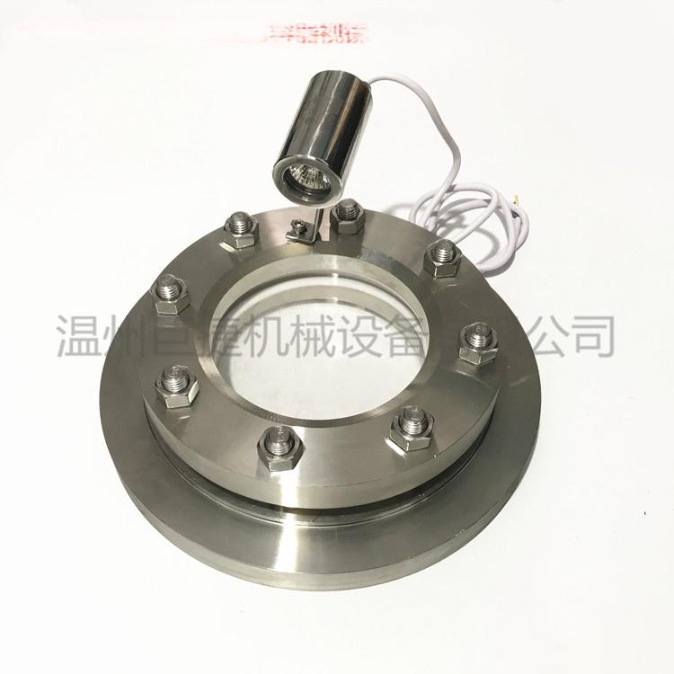 47017壓力容器視鏡115.jpg
