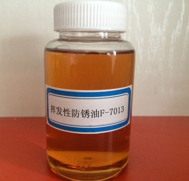 昆山厂家批发德莱美抗盐雾挥发性防锈油F-7013