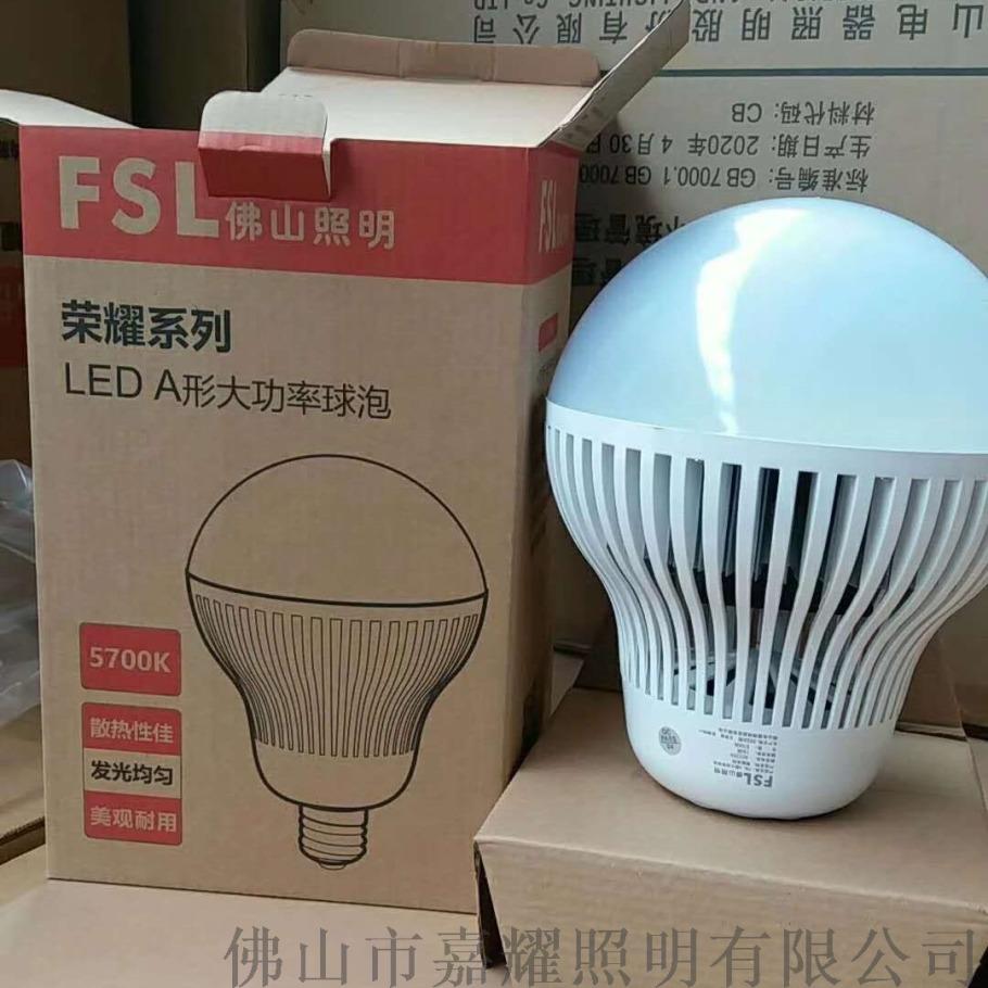 荣耀LED球泡1.jpg