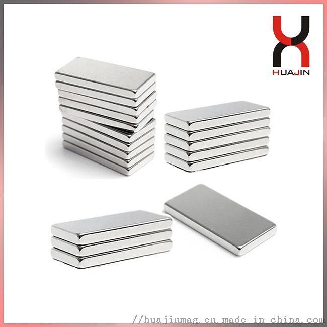 钕铁硼强力磁铁 南京电机强力方形磁铁 强磁块143129465