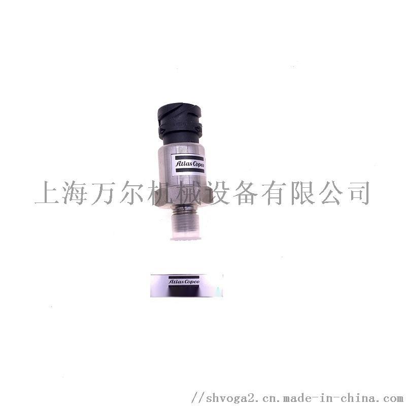 1089962530传感器.JPG