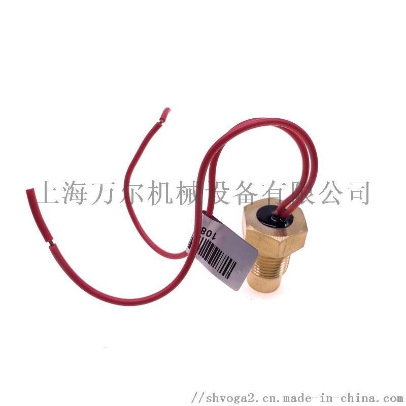 1089063709开关传感器3.JPG
