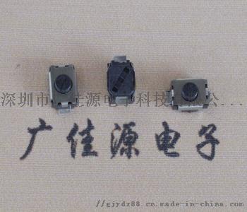 3x4单双弹片.jpg