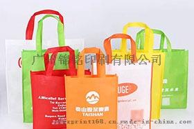 保鲜瓦楞纸箱、包装、精美手挽袋、无纺布手挽袋906918825