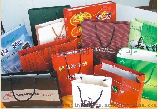 保鲜瓦楞纸箱、包装、精美手挽袋、无纺布手挽袋906918855