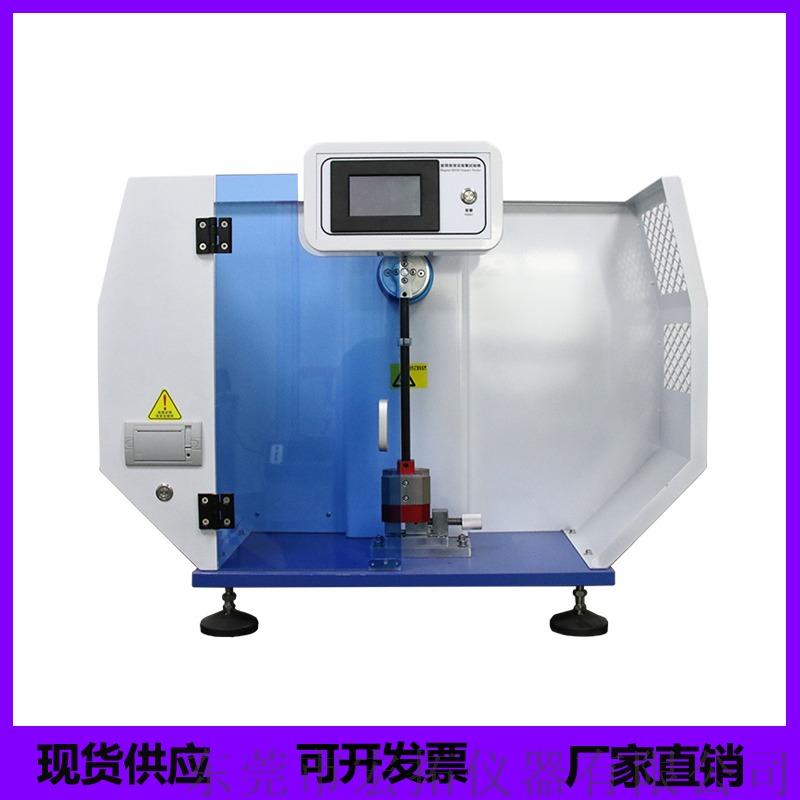 塑料韧性强度试验机 数显悬臂梁冲击测试仪929351015