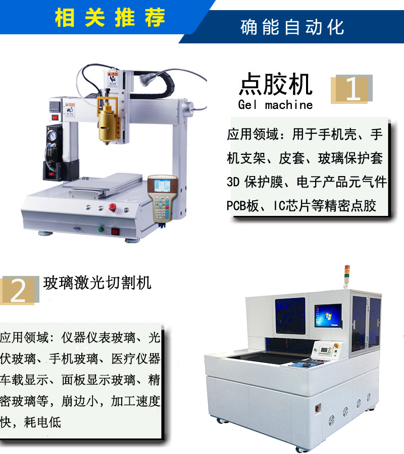 旋转等离子表面机处理机 等离子清洗机 深圳厂家定制144681095