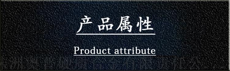 湖南株洲原生料YG6硬质合金圆垫片144347165