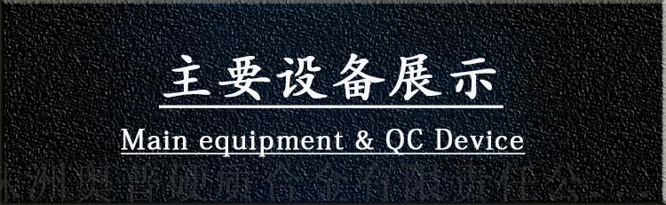 湖南株洲原生料YG6硬质合金圆垫片144350775