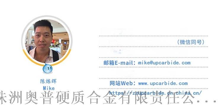 湖南株洲原生料YG6硬质合金圆垫片144347995