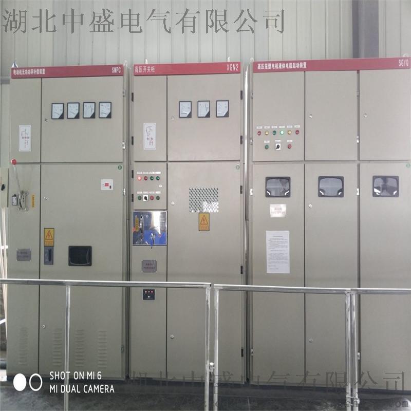 笼型水阻柜产品 (12).jpg