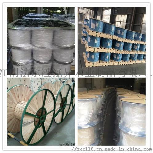 無錫江陰常州南通木工字輪木線盤定製可出口144712675
