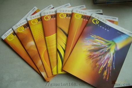企业画册,宣传单张,优惠券印刷929793565