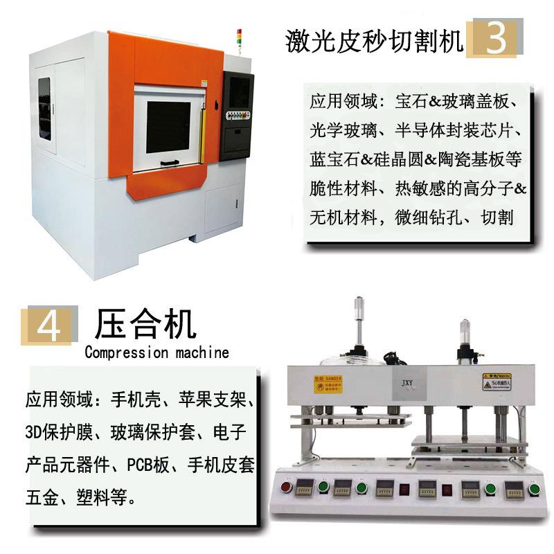 旋转等离子表面机处理机 等离子清洗机 深圳厂家定制144681115