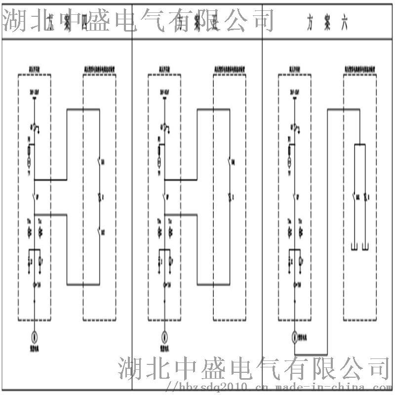 笼型水阻柜产品 (38).jpg