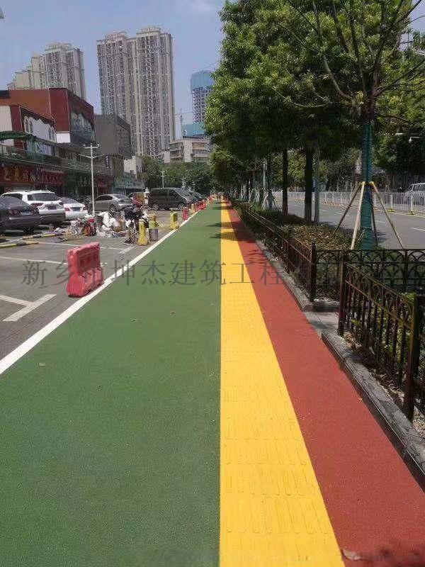 栾川县商业街路面做现浇金刚盲道930342445