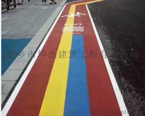 栾川县商业街路面做现浇金刚盲道930342465