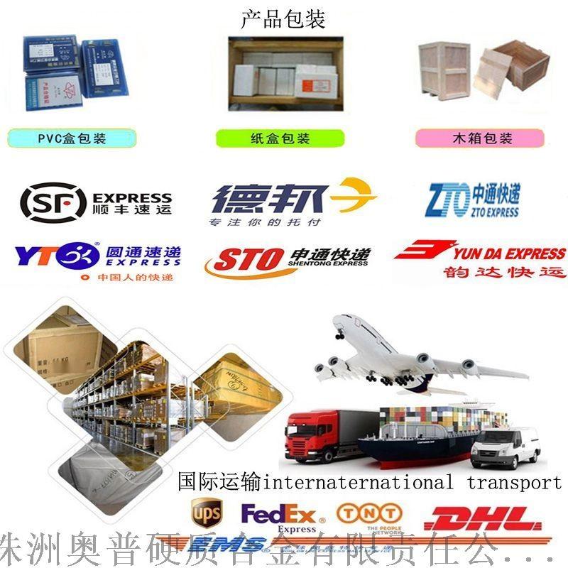 硬质合金铜基焊条 YD耐磨   堆焊焊条145375555