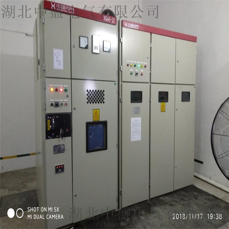 笼型水阻柜产品 (23).jpg