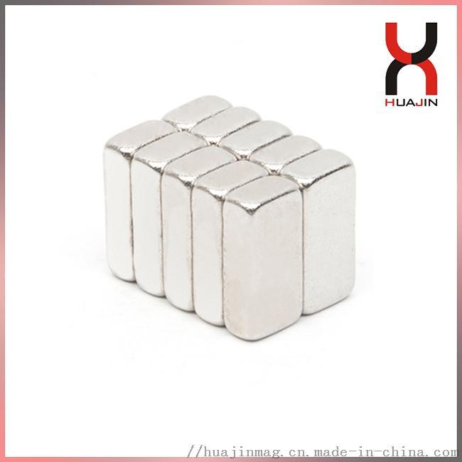 block magnet100.jpg