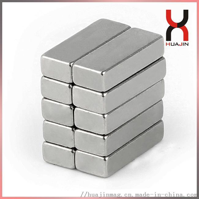 block magnet123.jpg