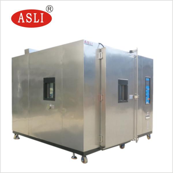 广东非标步入式高低温试验箱897194535
