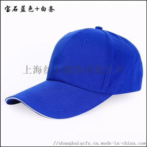 上海红万帽子定制 活动帽订做 棒球帽加工930902655