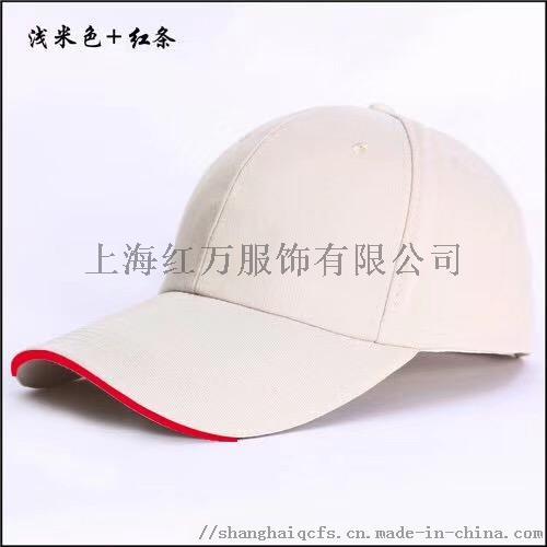 上海红万帽子定制 活动帽订做 棒球帽加工930902695