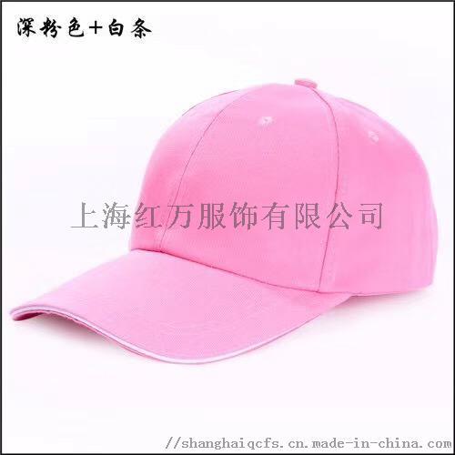 上海红万帽子定制 活动帽订做 棒球帽加工145160185