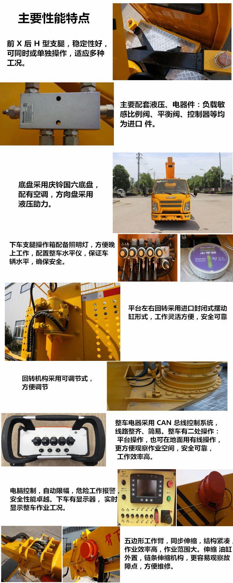 新款高空作业车厂家直销可分期145727825