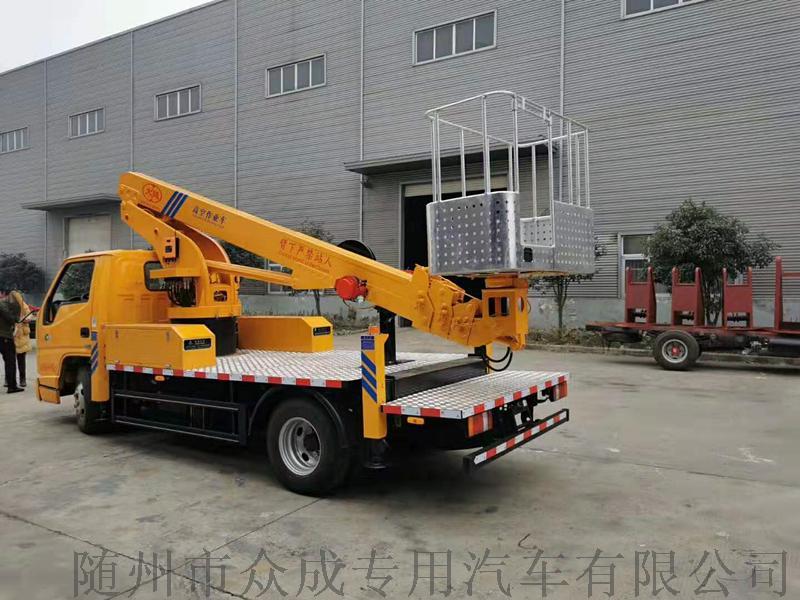 国六江铃21米高空作业车厂家直销可分期145774365