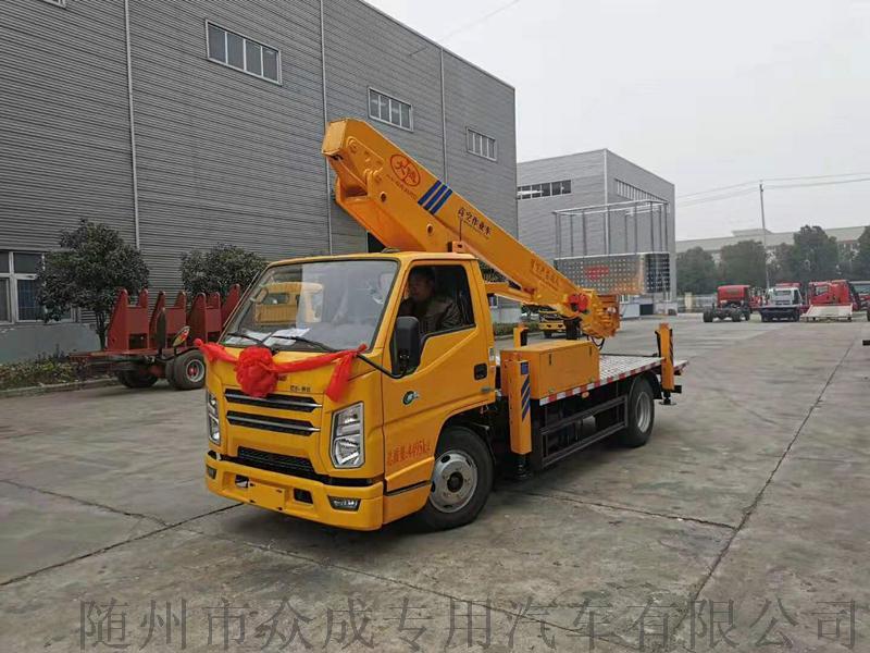蓝牌21米高空作业车厂家直销可分期145758505