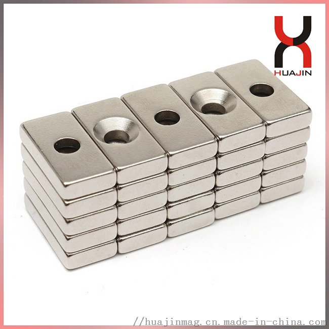 countersunk magnet 59.jpg
