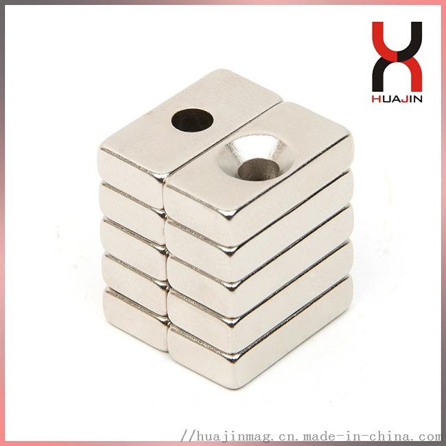countersunk magnet 60.jpg