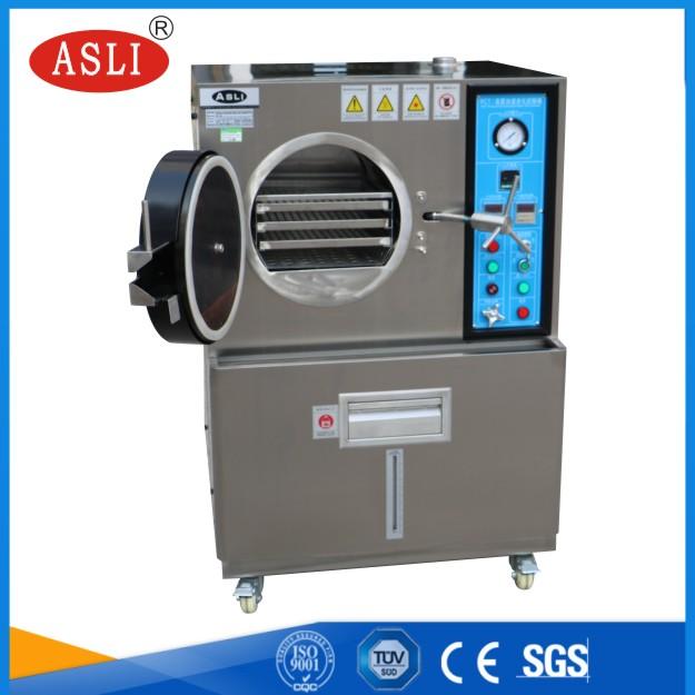 太阳能PCT高压加速老化试验箱906497085