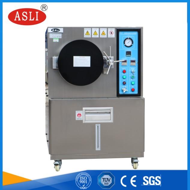 太阳能PCT高压加速老化试验箱906497125